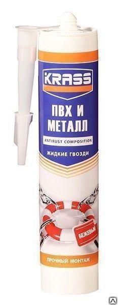 Клей KRASS ЖГ для ПВХ и металла Прочный монтаж (ПВХ и Металл) Бежевый 300мл Польша