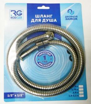 Шланг д/душа 150-210 см рус/имп блистер растягивающийся RODGER RG011