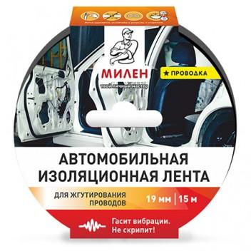 "Автомобильная изоляционная лента (из флиса; гасит вибрации; «антискрип») 19мм х 15м /в инд.у ""Милен"""