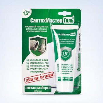 Герметик анаэробный Зеленый, тюбик 60 г, блистер 04015 СантехмастерГель