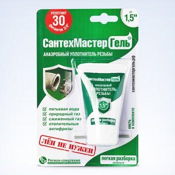 Герметик анаэробный Зеленый, тюбик 15 г, блистер 04013 СантехмастерГель