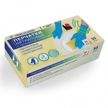Перчатки нитриловые усиленные с удлиненной манжетой L, 25 пар в коробке